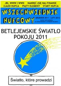 WH2011_03